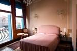 Отель Santa Chiara Hotel