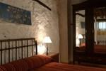 Отель Casa las Parras