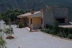 Апартаменты Villa Azuara