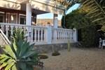 Апартаменты Casa Mediterranea