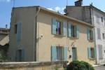 Вилла HomeRez – Villa Avenue du Pont du Gard