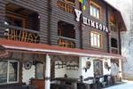 Гостиница U Сimbora Hotel