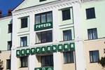 Гостиница Centralny Hotel