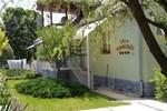 Апартаменты Zöld Vendégház