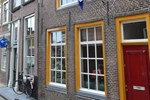 Апартаменты Voc Huys