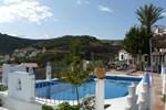Отель Alojamientos rurales Cortijo del Norte al sur de Granada