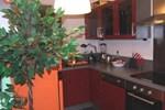 Апартаменты Appartement Les Rousses