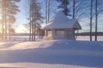 Отель Arctic Camping