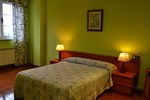Отель Hotel Pedramea