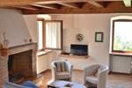Апартаменты Residenza Il Melograno