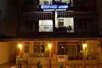 Апартаменты Avşa Korhan Apart Motel