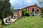 Апартаменты Villa Giovanna 2