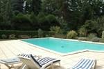 Апартаменты La Borie