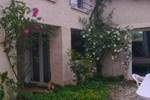 Апартаменты Les Faures Sud