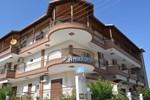 Апартаменты Villa Amalthea