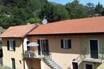 Апартаменты Casa Vacanza al mulino