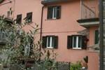 Апартаменты Ca' Rossi