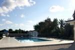 Гостевой дом Villa Gianna
