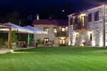 Гостевой дом Guest house Amadryades
