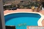 Гостевой дом Villa Andalucia