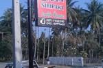 Отель Baan Siripaka