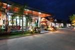 Отель Phakawan Hotel