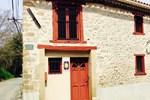 Апартаменты Maison des Vignes