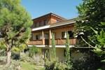 Апартаменты Ferienhaus Aronia