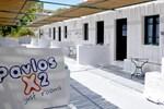 Гостевой дом Pavlosx2