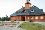 Отель Stanica Kresowa Chreptiów