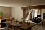 Апартаменты Maison de Verneuil