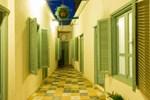 Гостевой дом Al-Hakim Guest House