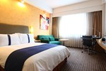 Отель Holiday Inn Express Hangzhou Grand Canal