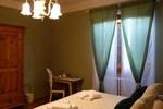 Мини-отель Casa Aloe