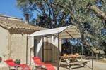 Апартаменты HomeRez - Villa Estagel
