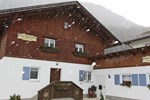 Апартаменты Alpenblick II