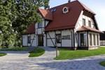 Гостевой дом Hotel Senlīči