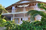 Гостевой дом Araucaria Guesthouse