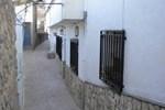 Отель Casa Rural Los Estrechillos