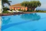 Апартаменты Villa EtnAmare
