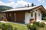 Апартаменты Resort Brixen
