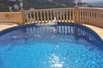 Апартаменты Villa Monte Pego