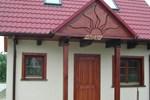 Гостевой дом Szlachecka Osada