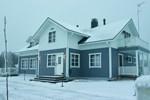 Вилла Miekojärvi Resort
