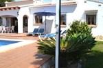 Вилла Casa Olivo