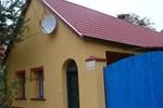 Гостевой дом Horvátkert Guesthouse