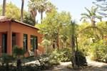 Апартаменты Residence le Palme Garden