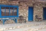 Гостевой дом La Posada Milagro