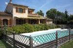 Апартаменты La Villa de Vacances