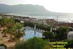 Апартаменты La Sicily
